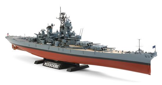 MISSOURI BB63 New Version 2013