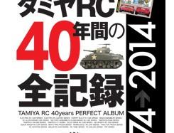 ALBUM 40° ANNIVERSARIO RC TAMIYA