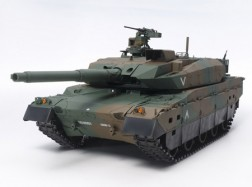 CARRO GIAPPONESE TYPE 10 Full Option 1:16