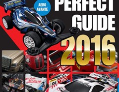 PERFECT GUIDE TAMIYA RC 2016