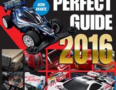 PERFECT GUIDE TAMIYA RC 2016