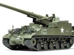 US SELF PROPELLED M40 155mm