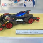 Tridagger WX Telaio AR
