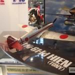 Kawasaki Ki-61-Id 1:48 cod. 61115
