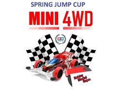 GARA mini4WD SPRING JUMP CUP
