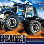 58646_G601_KongHead_6x6_Box_EDT