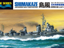 WL JP SHIMAKAZE DESTROYER