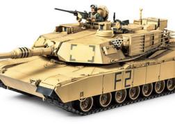 US ABRAMS M1A2