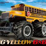 58653_G601_KingYellow_6x6_Box_EDT