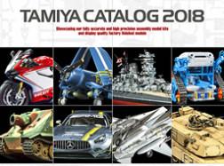 Catalogo TAMIYA KIT 2018!!