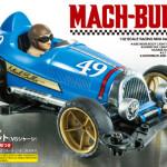 18091_MACH-BULLET_Box_EDT
