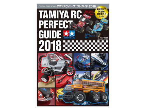 PERFECT GUIDE RC 2018