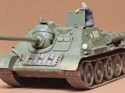 RS CARRO SU-85