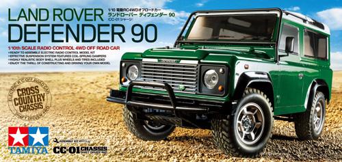 LAND ROVER DEFENDER 90 Telaio CC-01