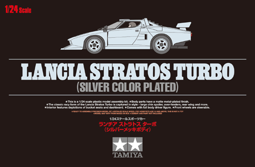 LANCIA STRATOS TURBO Silver Edition