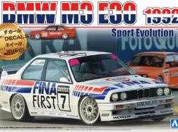 BMW E30 Fina e Jagermeister