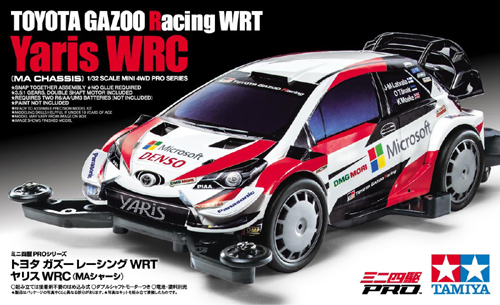 TOYOTA YARIS WRC Telaio MA