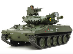 CARRO US M551 SHERIDAN KIT +Option