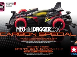 NEO-TRIDAGGER Carbon SP Telaio Super II